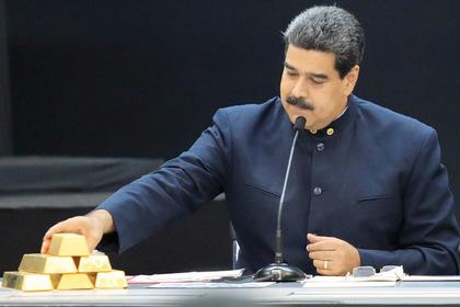 Венесуэла устроила распродажу золота