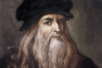 Раскрыта загадка Леонардо да Винчи