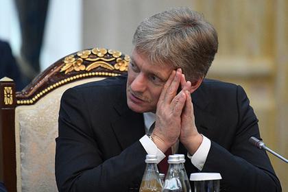 Кремль отреагировал на агитационные плакаты Порошенко с Путиным