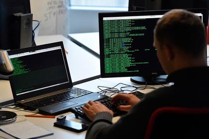 Обнаружены тысячи открытых баз данных россиян