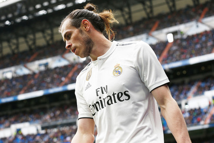 «Реал» назначил цену самому дорогому игроку в истории клуба