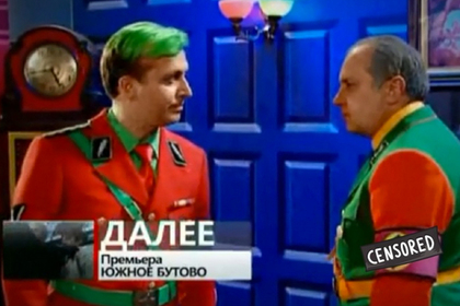 Россиянина осудили за свастику в пародийном ролике программы Первого канала