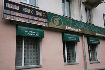 Появились подробности дела одного из самых крупных теневых банкиров России