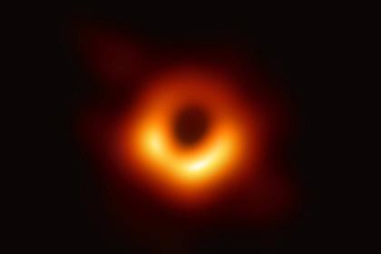 Заслугу женщины в появлении первой фотографии черной дыры поставили под сомнение