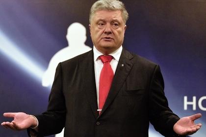 Раскрыты тайные имена семьи Порошенко для выезда из Украины