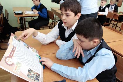 Российскую учительницу внесли в список террористов из-за ссоры с матерью ученика