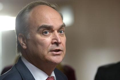 Россия назвала некорректным «выход России» из ракетного договора
