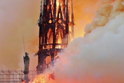 Пожар в соборе Парижской Богоматери глазами очевидцев