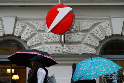 Итальянский банк ослушался США и поплатился