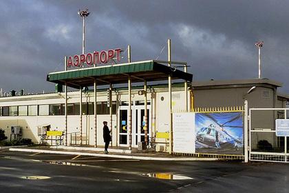 Российский аэропорт переименовали из-за суеверия
