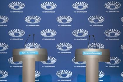 Дебаты Зеленского и Порошенко решили сделать открытыми и бесплатными