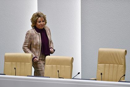 Представитель Матвиенко отреагировал на сообщения о ее уходе из Совфеда