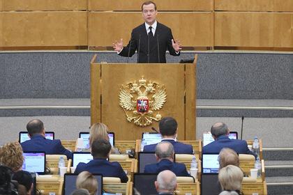 Медведев рассказал депутатам, как дальше будет жить страна