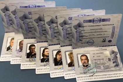 Трансляцию вручения паспортов Гипербореи посмотрели 20 тысяч человек