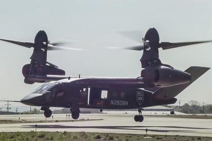 V-280 получил возможности F-35