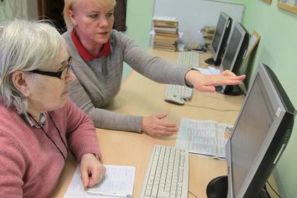 Подмосковные пенсионеры продемонстрируют компьютерную грамотность