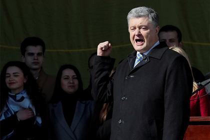 Зеленский анонсировал уголовные дела против окружения Порошенко после победы