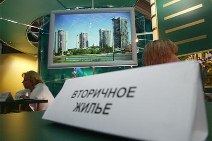 В Москве активизировались покупатели вторичного жилья