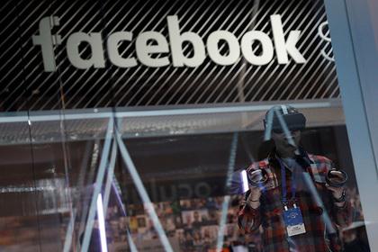 Facebook «нечаянно» собрала пароли пользователей от электронной почты