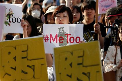 В Японии активисты выступили против освобождения отца-насильника