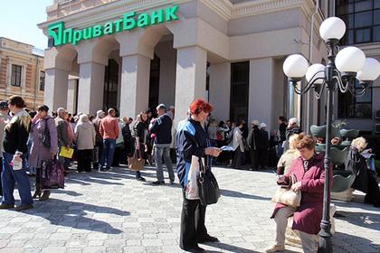 Украинский суд пошел против Порошенко и встал на сторону олигарха