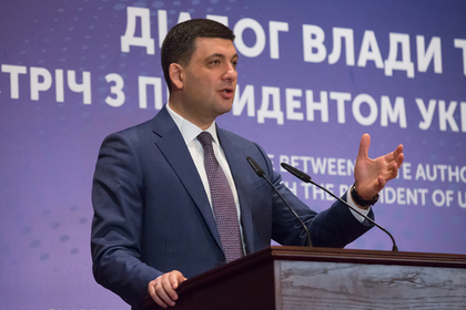 Премьер-министр Украины оценил перспективы работы с Зеленским