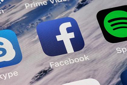 Европа обложит Facebook и YouTube штрафами за экстремистский контент
