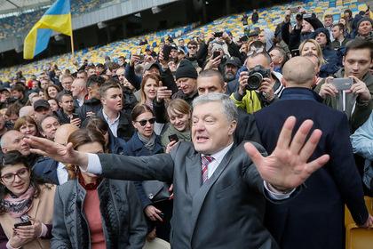 Украинцы разобрали все билеты на дебаты Порошенко и Зеленского