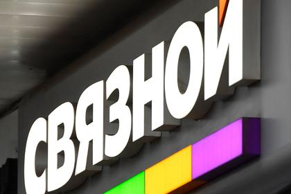 «Связной» из-за сбоя продавал iPhone по шесть тысяч рублей