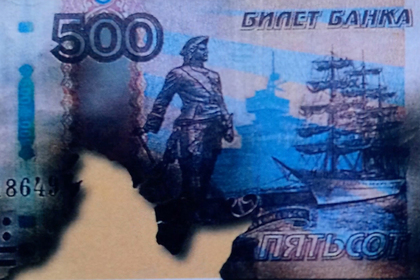 Россиянин решил убраться и сжег полтора миллиона рублей