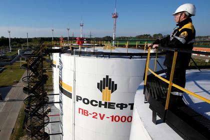 Эксперты проанализировали двадцать лет развития «Роснефти»