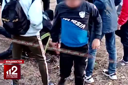 МВД заинтересовалось видео со стоящим на коленях под дулом пистолета подростком