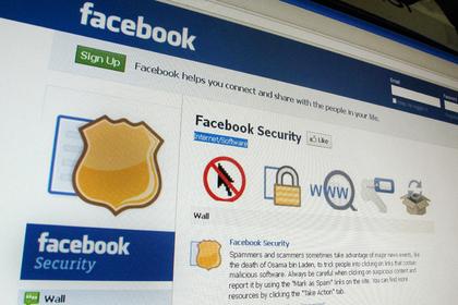 Facebook хранил пароли миллионов пользователей Instagram в незащищенном виде