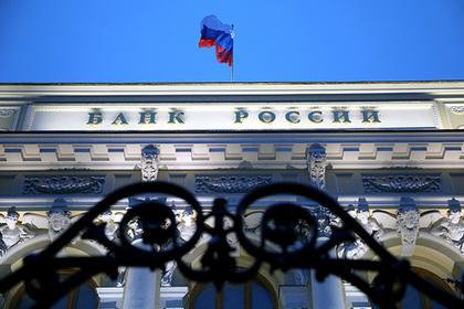 Система денежных переводов ЦБ оказалась опасной для россиян