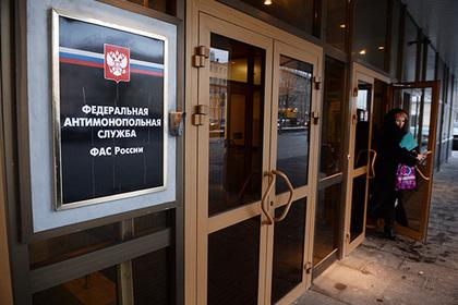 В Москве напали на высокопоставленного сотрудника антимонопольной службы