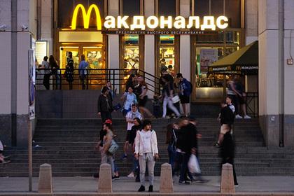 Макдоналдс вложит в обучение российских сотрудников четверть миллиарда рублей