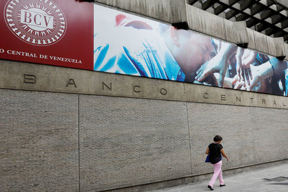 Венесуэла погасила часть долга перед Россией