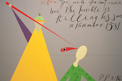 Художник увидел в смерти Гитлера, Ленина и Кеннеди искусство