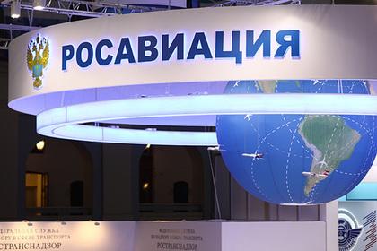 Арестован новый обвиняемый в хищении миллиарда рублей у Росавиации