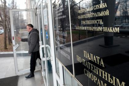 Делягин заявил о превращении патентного права в инструмент монополизации
