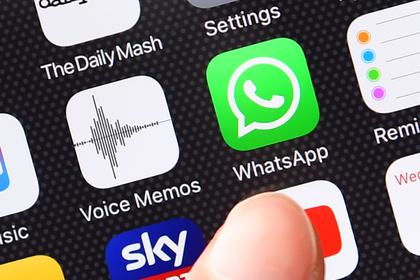 WhatsApp оказался рассадником неонацизма