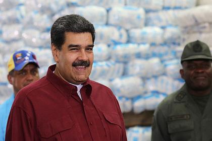 Мальта помешала России помочь Мадуро