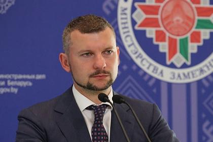 Белоруссия обвинила российского посла в разрушении отношений