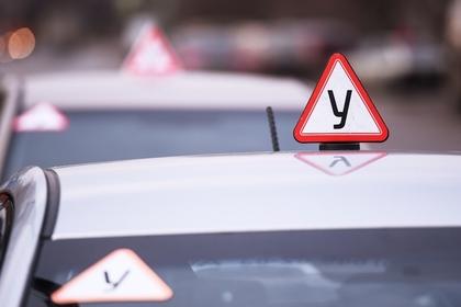 Стали известны грядущие изменения в экзамене на водительские права