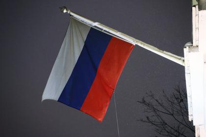 Россия выпустила 120-страничный доклад о русофобии в США