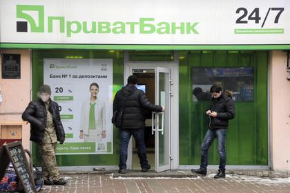 Украинский суд снова поддержал Коломойского