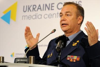 Украинский генерал предложил при случае захватить часть России