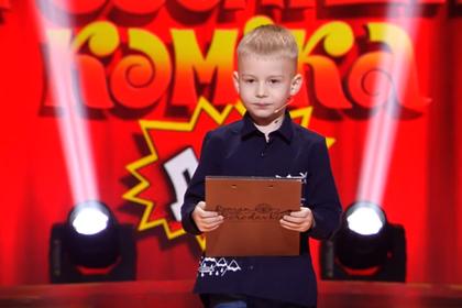 Шутка про Зеленского обогатила юного белоруса