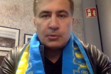 Саакашвили снова собрался на Украину