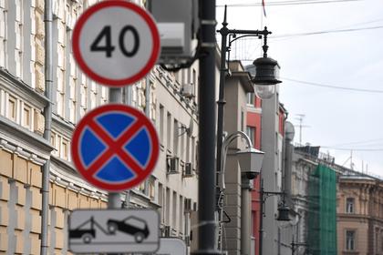 Дорожные знаки в России станут меньше